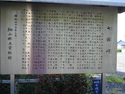 shinyuri781.jpg
