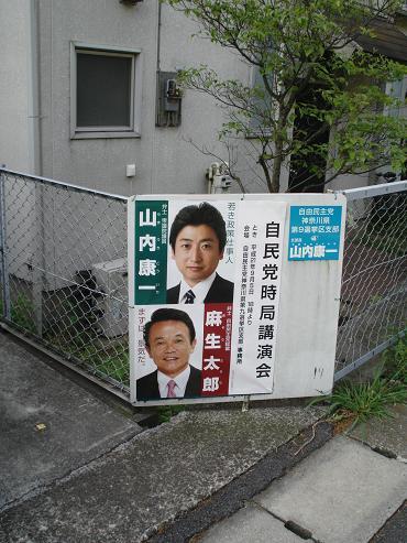 shinyuri782.jpg