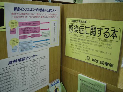 shinyuri802.jpg