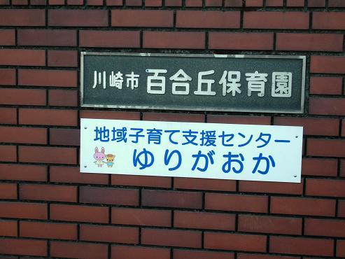 shinyuri84.jpg