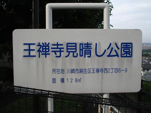 shinyuri854.jpg
