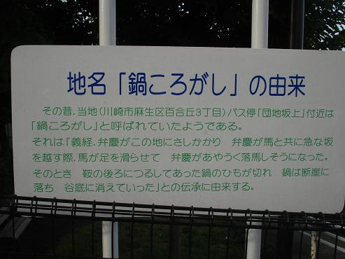 shinyuri855.jpg