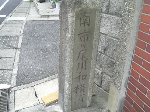 shinyuri910.jpg