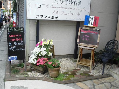 shinyuri911.jpg