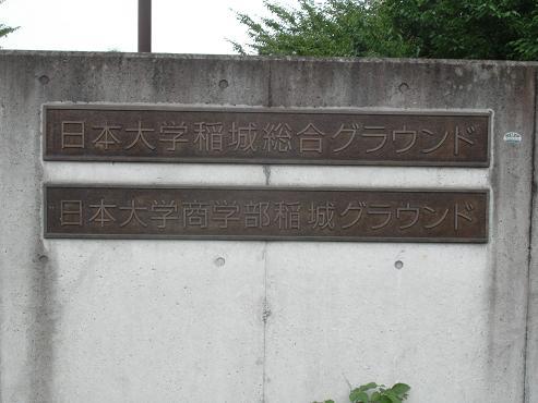 shinyuri987.jpg