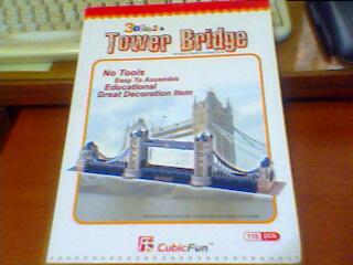 20090607 倫敦塔橋01