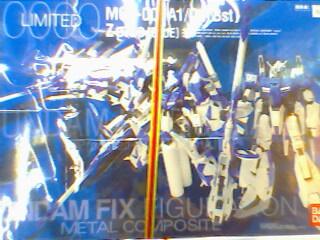 20090621 西門05-GUNDAM FIX
