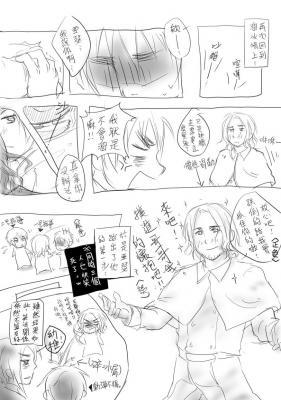 冰刀記(2)