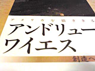 チケット(ワイエス)