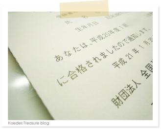 09-01-22-04--.jpg