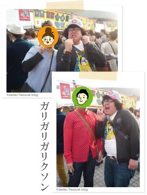 09-05-08-04.jpg