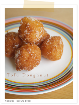 09-06-tofuDoughnut.jpg