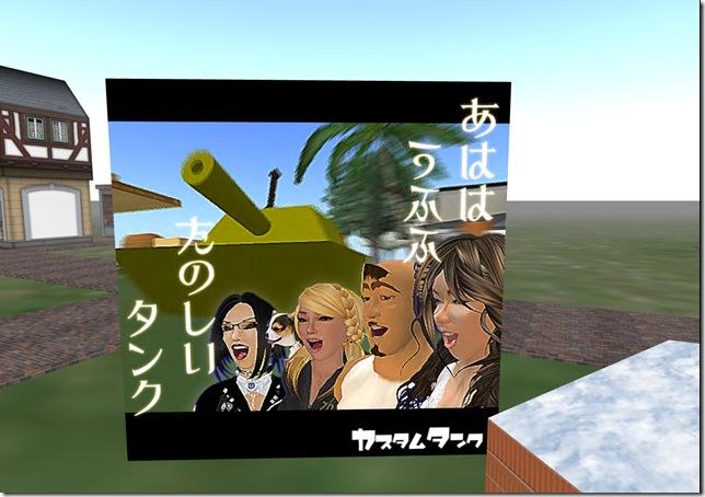 20080321_010