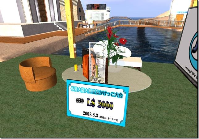 20090123_005