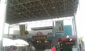 200903182.jpg