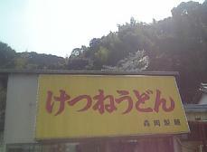 200903185.jpg