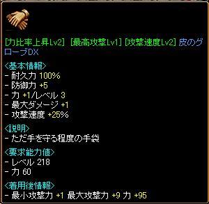 20071012024508.jpg