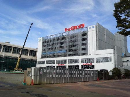 新潟駅南-ビックカメラ建設現場_200809