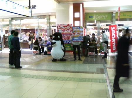 ビックカメラ新潟店のポイントカード申し込み風景