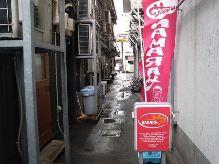 NAMARA-YA Kitchen(ナマラヤ・キッチン)の入口