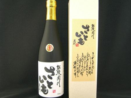 越後関川さといも焼酎の箱_450