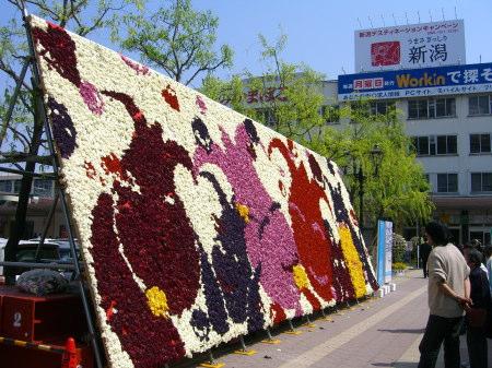 にいがた花絵プロジェクト01_450