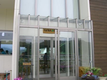Sanasi Cafe(新発田市館中)