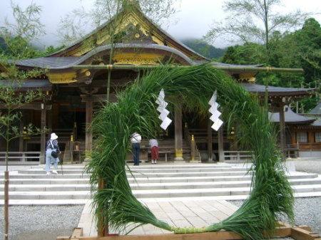 弥彦神社で茅の輪くぐり20090630