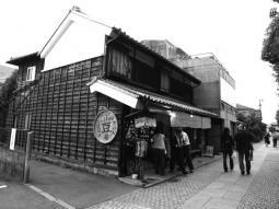 珈琲豆のお店