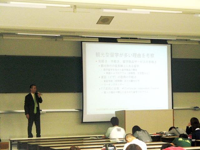 講演の風景1