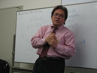 講師を務めるエストレリータ社の鈴木社長