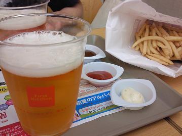 ファーストビール