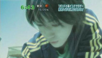 [TV] 20080301  ズムサタ 1ポンドの福イン サタデー (7m17s)[15-25-48]