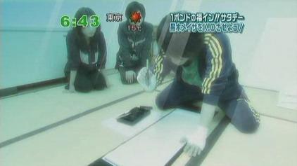 [TV] 20080301  ズムサタ 1ポンドの福イン サタデー (7m17s)[15-26-03]
