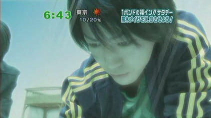 [TV] 20080301  ズムサタ 1ポンドの福イン サタデー (7m17s)[15-25-38]