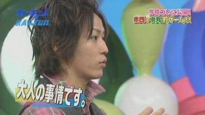 [TV]2008.03.12 cartoon KAT-TUN[20-44-35]