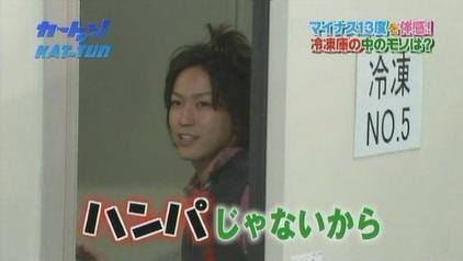 [TV]2008.03.12 cartoon KAT-TUN[20-55-16]
