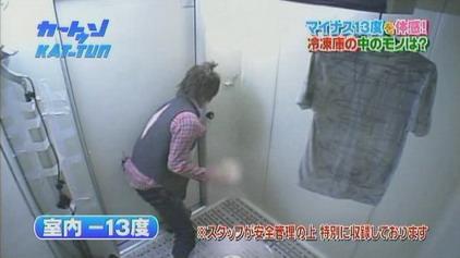 [TV]2008.03.12 cartoon KAT-TUN[20-56-43]