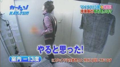 [TV]2008.03.12 cartoon KAT-TUN[21-00-06]