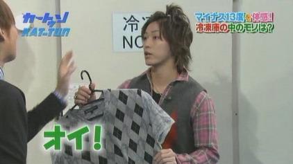 [TV]2008.03.12 cartoon KAT-TUN[21-53-39]