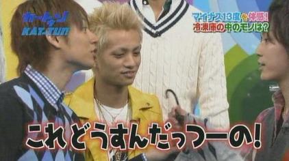 [TV]2008.03.12 cartoon KAT-TUN[21-03-20]