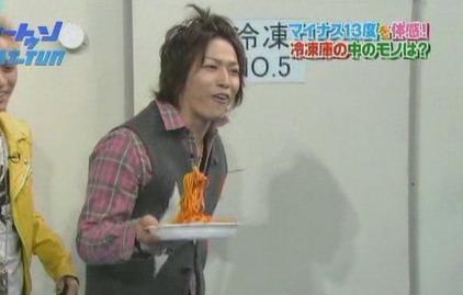 [TV]2008.03.12 cartoon KAT-TUN[21-50-39]