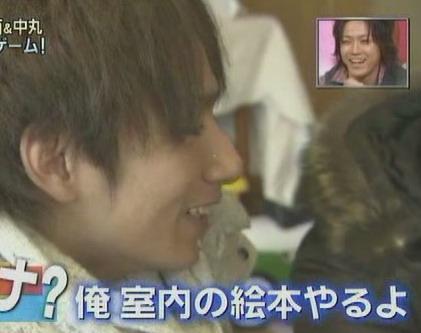 [TV] 20080319 cartoon KAT-TUN (23m34s)[(013895)14-23-48]