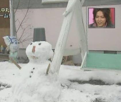 [TV] 20080319 cartoon KAT-TUN (23m34s)[(018842)14-28-06]