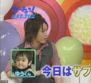 [TV] 20080319 cartoon KAT-TUN (23m34s)[(038718)14-48-08]