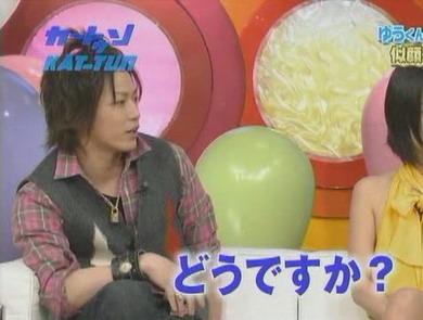 [TV] 20080319 cartoon KAT-TUN (23m34s)[(040366)14-54-52]