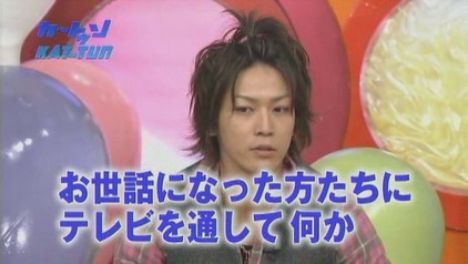 [TV] 20080319 cartoon KAT-TUN (23m34s)[(040829)14-56-38]