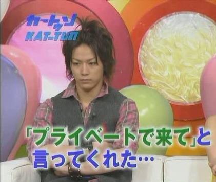 [TV] 20080319 cartoon KAT-TUN (23m34s)[(041255)14-55-35]
