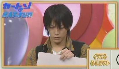 20080326カートゥンKAT-TUN「100Q爆笑トーク&未公開SP」[(034394)14-03-49]