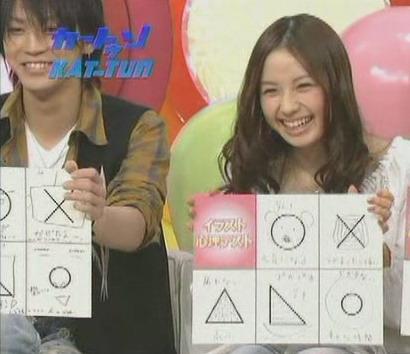 20080326カートゥンKAT-TUN「100Q爆笑トーク&未公開SP」[(034823)17-19-03]